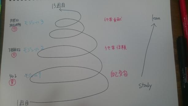 DSC_0416
